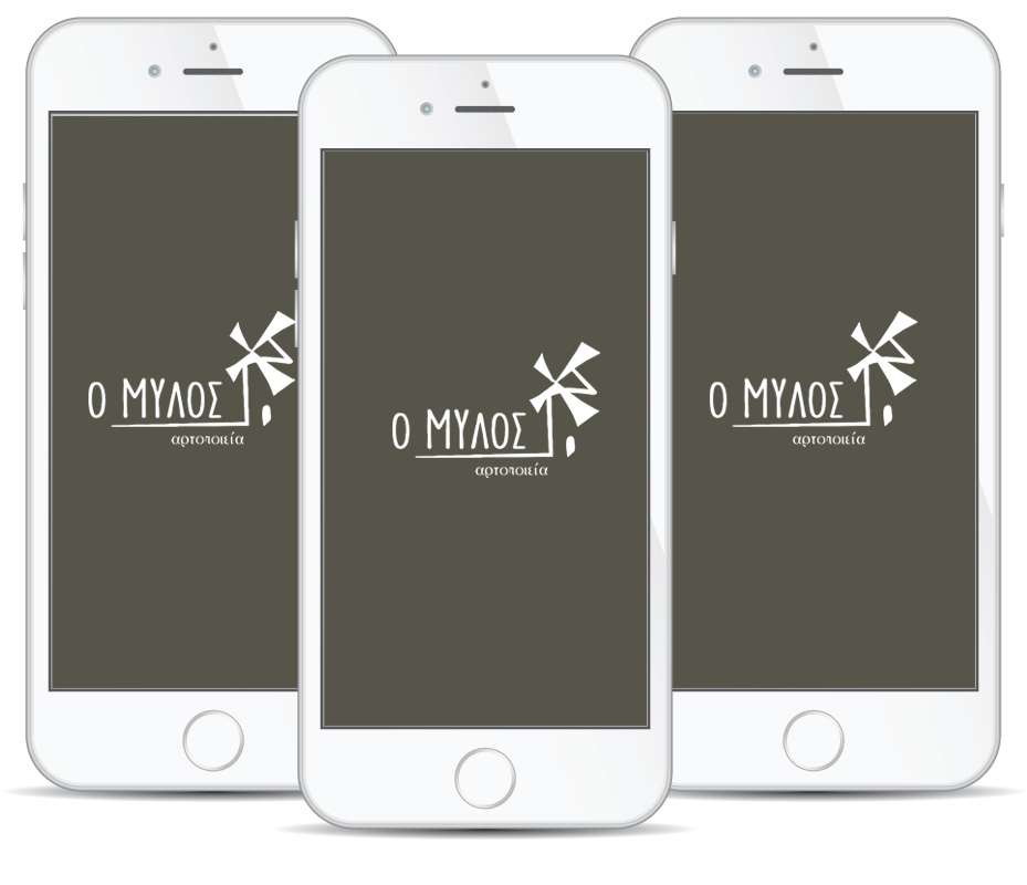 mylos mobile