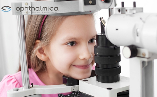 Ophthalmica - Institute of Ophthalmology & Microsurgery